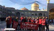 عکس| هواداران سپیدرود در حرم مطهر امام هشتم