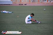 تیم جوانان صبای قم به لیگ دسته اول سقوط کرد