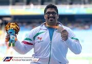 مدالآور پارالمپیک مدالش را به حراج گذاشت