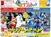 روزنامه خبرورزشی| دستگیری دو دلال و یک فوتبالیست به اتهام تبانی