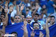 گزارش تصویری| حواشی قبل از دیدار استقلال و الدحیل قطر
