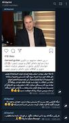 عکس  حمله دوباره علی کریمی به مهدی تاج