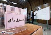 نامزدهای هیئت فوتبال تهران مشخص شدند