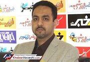 سرمقاله| روز ورزشینویسان جهان به جز ایران مبارک!