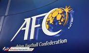 افزایش نمایندگان ایران در AFC