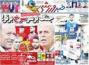 روزنامه خبرورزشی| جنگ بر سر سرخ برتر!