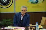 مدیرعامل سپاهان به کمیته انضباطی احضار شد