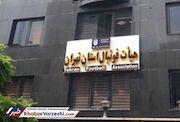 انتخابات هیئت فوتبال استان تهران لغو شد