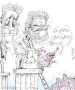 کارتون| اسطورههای استقلال