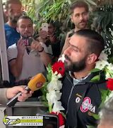 استقبال از هادی چوپان در فرودگاه امام