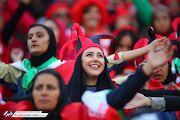 بیانیه صریح فیفا درباره ورود زنان به ورزشگاهها: هم ملی، هم لیگ؛ هر تعداد که تقاضا دارند!