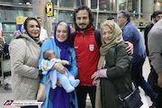 عکس| استقبال خانوادگی از دروازهبان پرافتخار تیم ملی