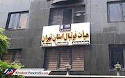 انتخابات هیئت فوتبال تهران همچنان روی هوا