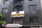 واکنش هیئت فوتبال تهران به ادعای وریا عفوری