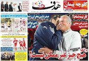 روزنامه هدف| برانکو: هیچچیز غیرممکن نیست!
