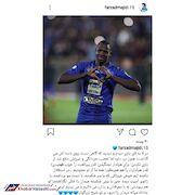 عکس| مجیدی: درود بر تو شیخ بزرگوار!