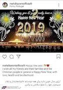 گاف عجیب آقای شماره 9؛ طارمی سال 2019 را تبریک گفت