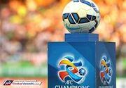 محرومیت ایران از میزبانی، مغایر اساسنامه AFC است