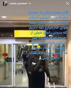 عکس  واکنش آزمون به رفتار زشت یکی از کارکنان فرودگاه با دیاباته