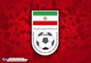 فدراسیون فوتبال: مسابقات لیگ برتر لغو نشده است