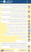 ورزشتکاران  قلعهنویی: فیلم گرمکردنِ ما رو فقط مسعود فراستی نبینه!