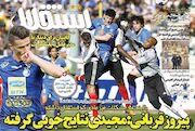 روزنامه استقلالجوان| پیروز قربانی: مجیدی نتایج خوبی گرفته