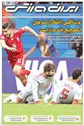 روزنامه ایرانورزشی| عزتاللهی: انتقاد از سفرهای اسکوچیچ خندهدار است