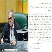 نماینده مردم تبریز: صداوسیما روی رفتار مجریان ورزشی نظارت کند