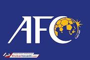 آمادگی AFC برای ارائه برنامه جدید در لیگ قهرمانان