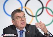 رئیس IOC: در شرایط استثنایی قرار داریم
