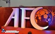 AFC پیشنهاد عربستان و امارات را پذیرفت