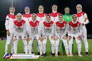 فوتبال زنان ایران در رده ۷۰ جهان باقی ماند