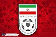 فوتبال ایران در انتظار تصمیم سرنوشتساز هیئت رئیسه