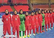 مسابقات فوتسال قهرمانی زنان آسیا رسماً به تعویق افتاد