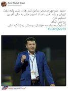 سرپرست پیشین نفت تهران بر اثر ابتلا به کرونا درگذشت