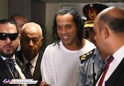 تصاویر| حبس لاکچری رونالدینیو در پاراگوئه