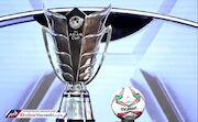 شرایط جدید AFC برای میزبانی جام ملتهای آسیا 2027