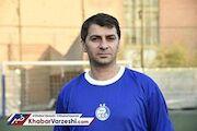 فوتبالیست دربند استقلالی هفته آینده آزاد میشود