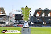 ایران در بین نامزدهای میزبانی جام ملتها حضور ندارد!