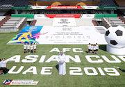 ایران نامزد میزبانی جام ملتهای آسیا ۲۰۲۷ شد