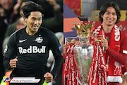 عکس  دو قهرمانی لیگ در یک فصل!