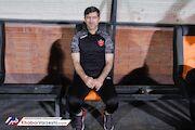 پشت پرده مخالفت پرسپولیس با رفتن باقری به تیم ملی