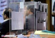 روند انتخابات ناعادلانه، غیر شفاف و قانونستیز است