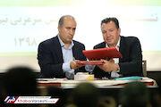 مسابقه برخورد با قرارداد ننگین ویلموتس
