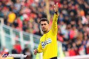 داور دربی جام حذفی مشخص شد