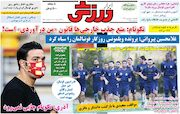 روزنامه ابرار ورزشی| نکونام: منع جذب خارجیها قانون «مندرآوردی» است!