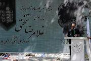 بزرگداشت تختی، روز ملی کشتی، تجلیل از شهید گمنام