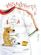 کارتون| پلنگ تیم ملی: به منِ «مالباخته» کمک کنید!
