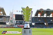 معرفی پنج نامزد رسمی میزبانی از جام ملتهای آسیا