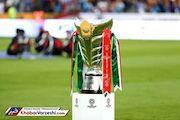 ایران رسما وارد رقابت نامزدی جام ملتهای آسیا شد